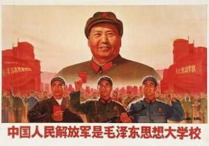 A poster from the Cultural Revolution, featuring an image of Chairman Mao, and published by the government of the People's Republic of China.
