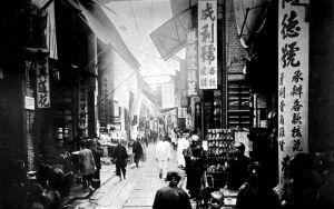 Guangzhou street, about 1919.